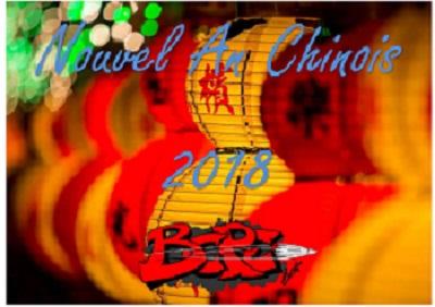 Nouvel an chinois 2018 du BCPE